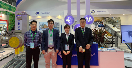 Environmental Protection Industry Expo 2019 in Yancheng, China