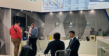 Cement Concrete Dry Mixtures Expo In Moscow, Russia